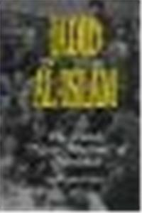 Jadid al-Islam: The Jewish New Muslims of Meshhed (Raphael Patai Series in Jewish Folklore and Anthropology) e-book